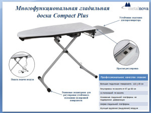 Гладильная доска Metalnova Сompact Plus